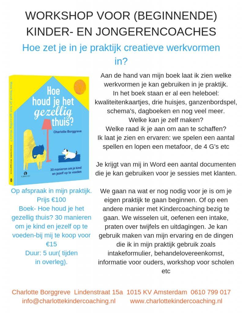 workshop-hoe-houd-je-het-gezellig-thuis_1